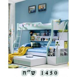 מיטת קומתיים A11
